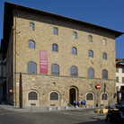 Museo Galileo - Istituto e Museo di Storia della Scienza